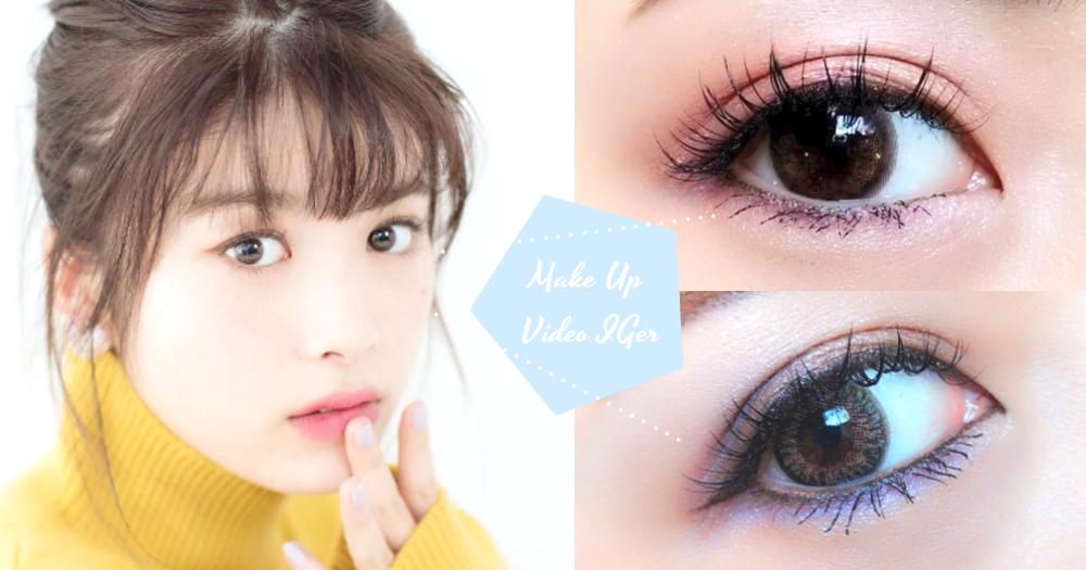 最齊全的化妝教學!簡單清晰Step–by–step,眼妝、畫眉、遮黑眼圈、打陰影一併學會!