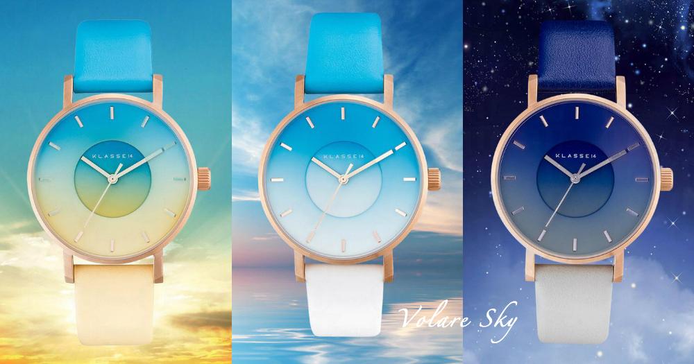 把晨曦、午後陽光與夜空戴在手上!絕美漸層「SKY」手錶,提醒你每個動人時刻〜