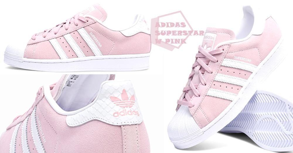 少女必搶!adidas Superstar W「石英粉白」夢幻球鞋,已經沒有不購入的理由了!