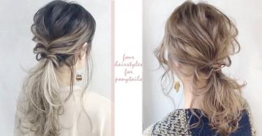 漸變髮編起來更好看!4款簡易版馬尾漸層編髮,從小學就開始對馬尾情有獨鍾了!
