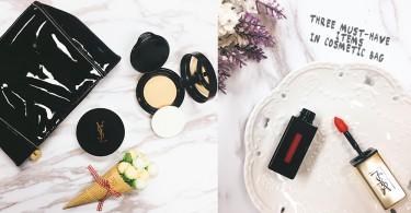 韓國時尚女生嘅化妝包都放甚麼?必備3款彩妝潮物,助你成為時裝達人第一步!