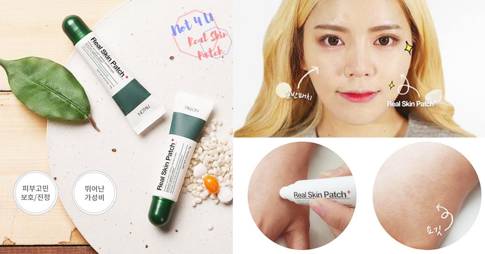 跟痘痘說再見!韓國品牌新推「液態隱形痘痘膠布」,瞬間變走痘痘沒難度!