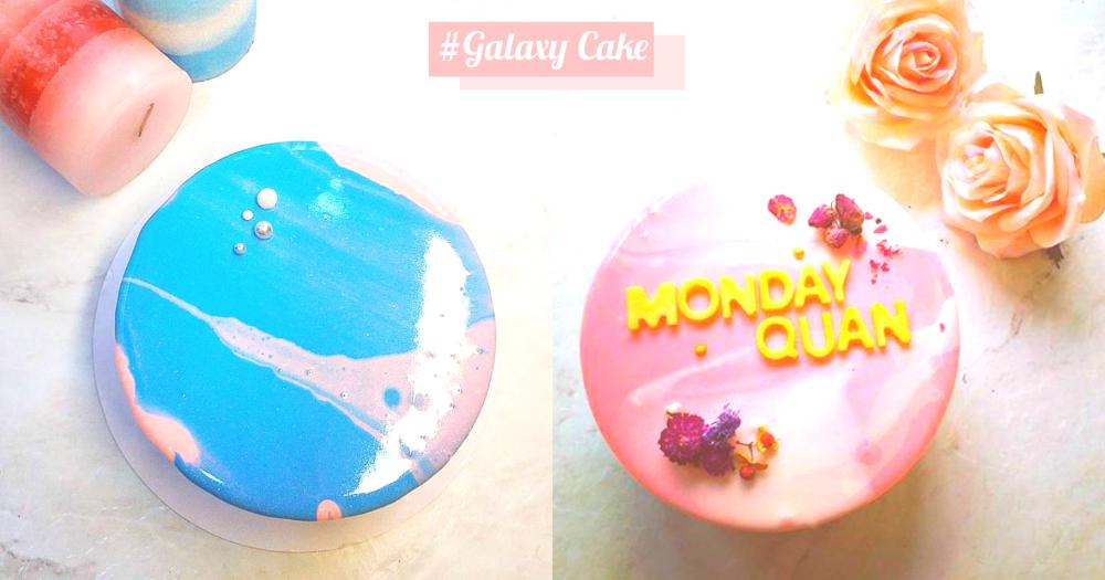 星空控一看絕對會愛上!極夢幻粉嫩手製星空蛋糕,生日送我這個就心滿意足了!