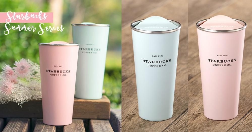 香港終於有得買!韓國賣斷市粉色隨身杯,更一口氣推出20款新杯〜