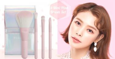 追撃甜美女孩既少女心!韓國全新推出甜美迷你粉紅色化妝掃,夢幻既顏色叫人點抵擋!