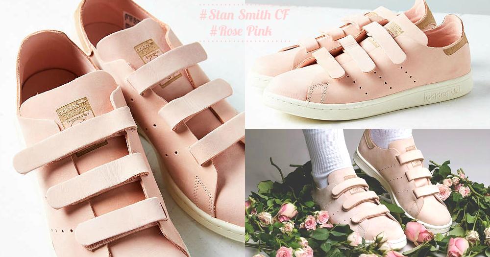 春日少女心要爆發!最美春色浪漫玫瑰粉「Stan Smith CF」 ,這次真的沒有不買理由~