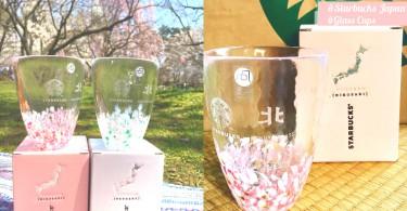 櫻花粉令少女心大爆發!日本星巴克地區限定琉璃櫻花杯,依家就要買機票先飛一次!