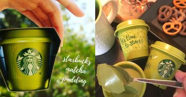 召集抹茶控!日本Starbucks推出「特濃抹茶布甸」~抹茶控的心都要溶化了!