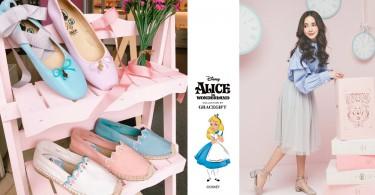 絕對令你少女心爆發!Grace Gift再度推出「愛麗絲系列」,依個春夏跟愛麗絲夢遊仙境~
