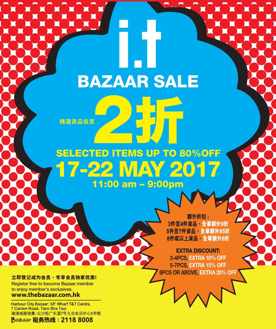 i.t Harbour City Bazaar Sale 2017 EDM