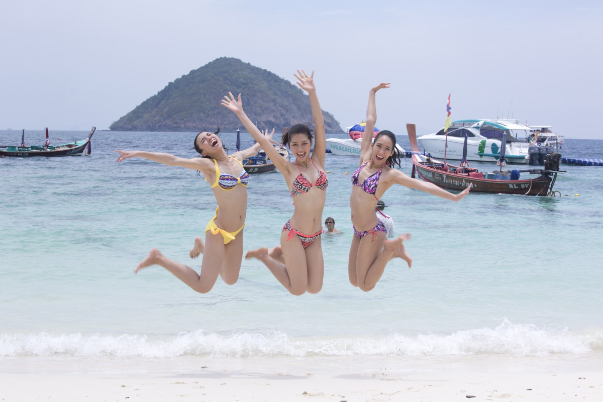 Tourism Authority of Thailand (HK)