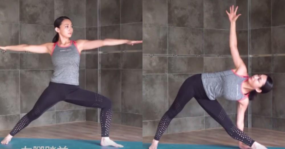 【超簡易-一分鐘學懂4招yoga動作】