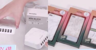 【小編開箱-雲石手機產品及無線耳機】