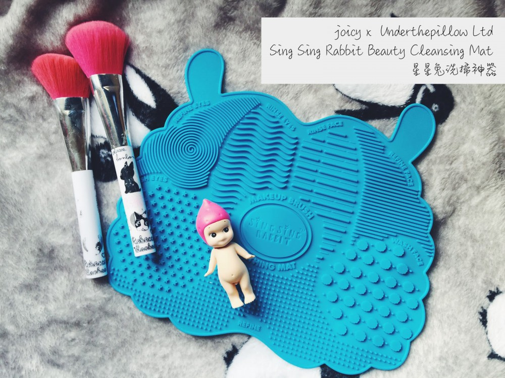 【joicy x Underthepillow Ltd | Sing Sing Rabbit Beauty Cleansing Mat 星星兔洗掃神器】