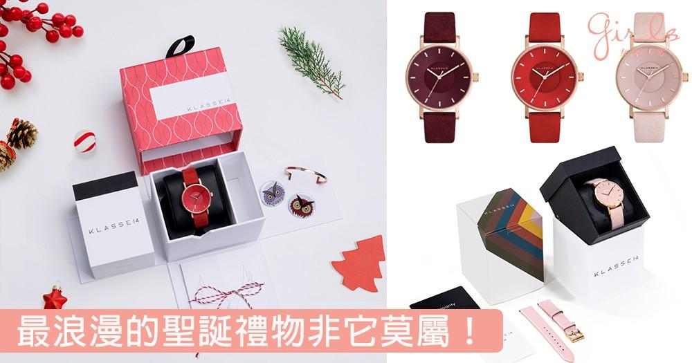 最浪漫的聖誕禮物!以獨一無二的手錶抓住流逝的時間,紀念與所愛之人共度的美好時光~