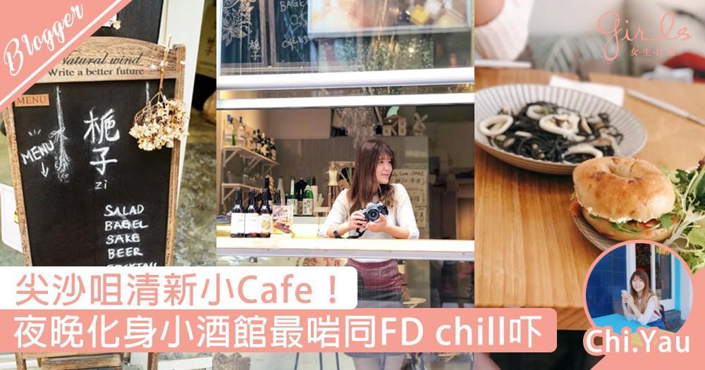 【尖沙咀清新小Cafe!女生必試】