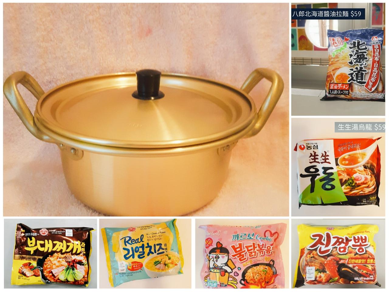 日韓六款泡麵大賞♡網路上高評價的泡麵真的好吃嗎