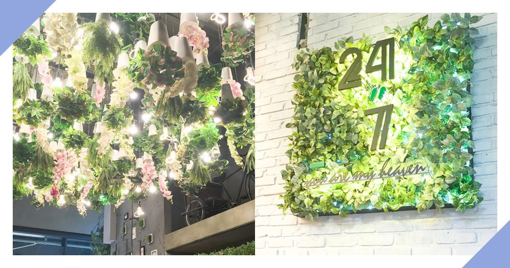 "【Travel: 不用濾鏡都很美的花草系Cafe | 24"" 7+】"