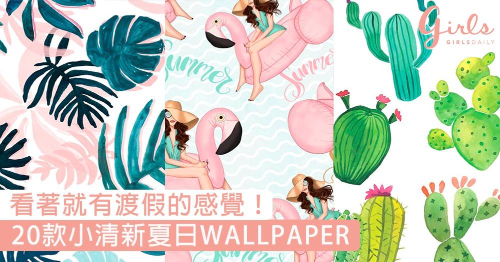 看著就有渡假的感覺!20款小清新夏日WALLPAPER,讓美美的櫻桃、仙人掌、紅鶴進駐你的夏天!