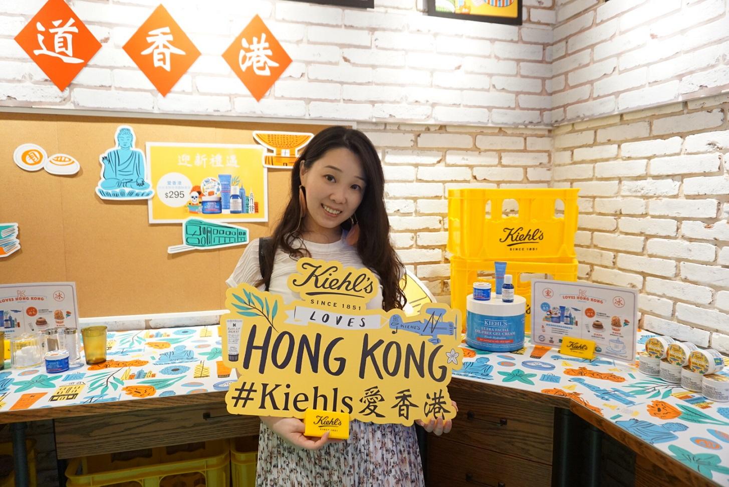 全新演繹・我們的集體回憶 .‧* ღ・Kiehl's愛香港Pop Up冰室