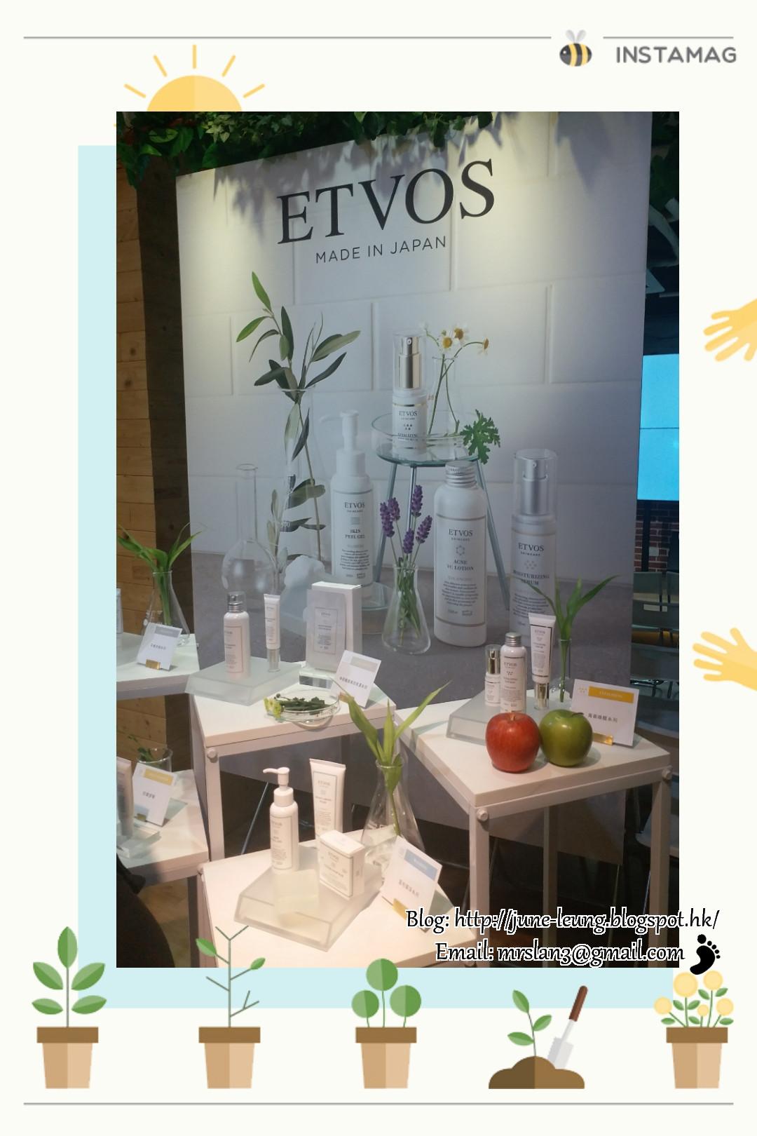活動|肌膚零負擔。天然礦物彩妝護膚品牌 ❤ ETVOS
