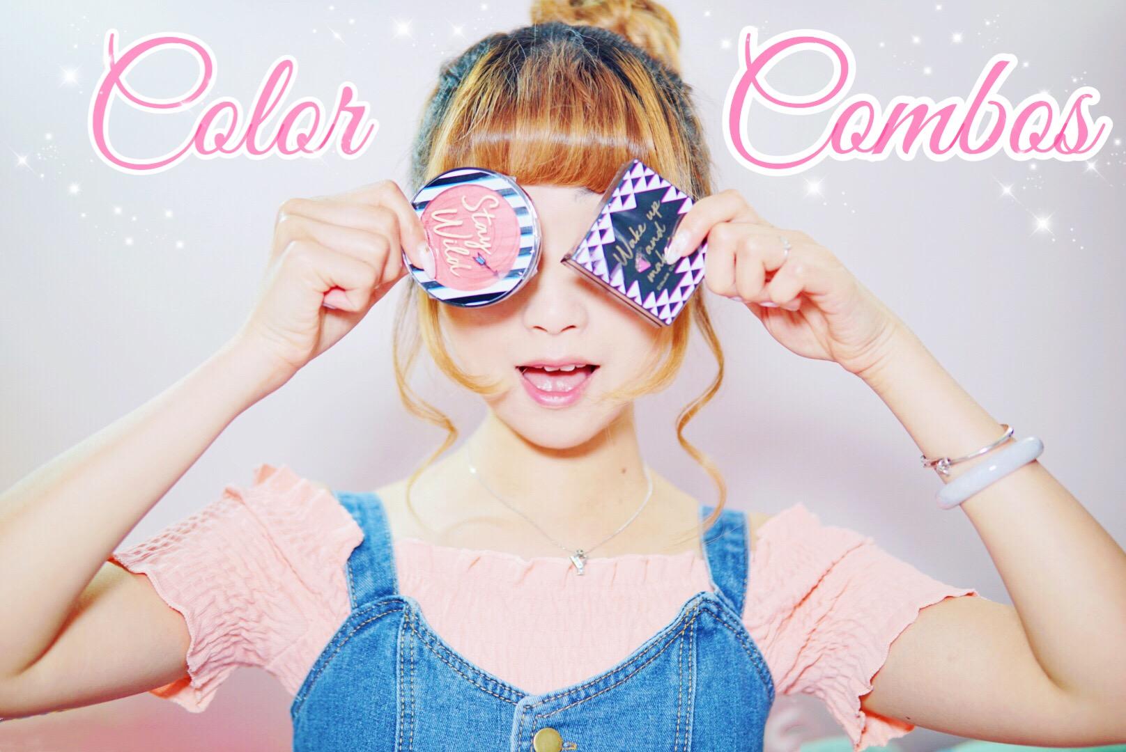 ♡ 護膚 ◆ 我愛用的持久彩妝品 ◆ Color Combos 霜狀持久胭脂 / 零油光全效持妝粉餅 ♤