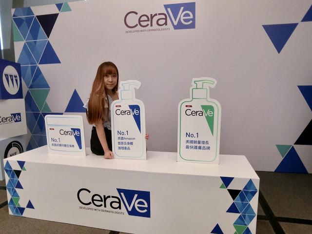 濕疹都用得!|CeraVe正式登陸香港|美國皮膚科醫生推薦No.1