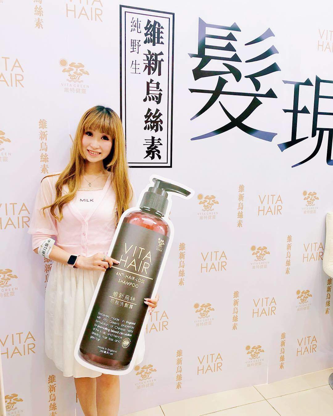 ♡ 保養 ◆ 針對脫髮問題, 讓頭髮展現光彩 ◆ 維特健靈 維新烏絲素 ♤