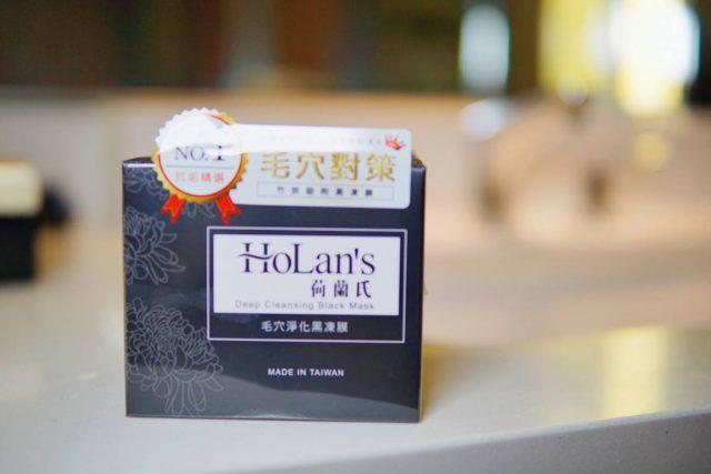 ♡ 護膚 ◆ 台灣人氣先孔吸塵機 ◆ Holan's 荷蘭氏毛穴淨化竹炭黑凍膜 ♤