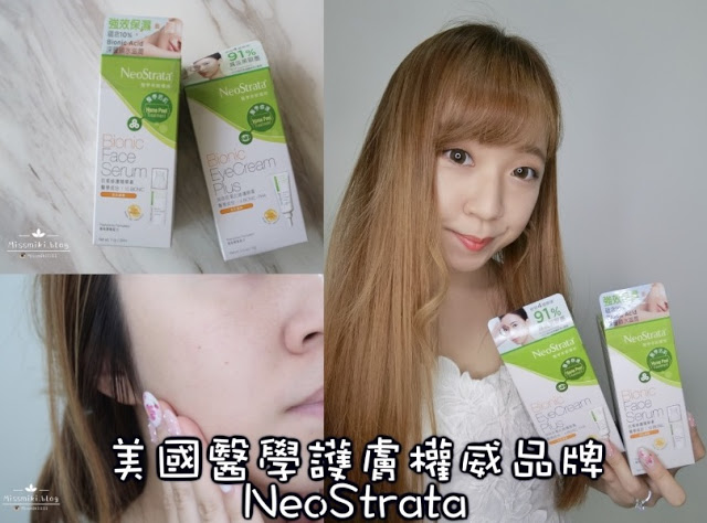 美國醫學護膚權威品牌 NeoStrata|Bionic Eye Cream Plus & Bionic Face Serum