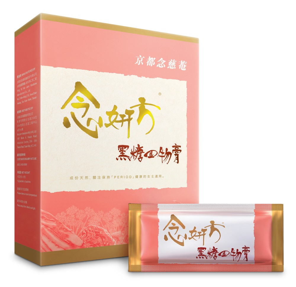 Nin Jiom Medicine