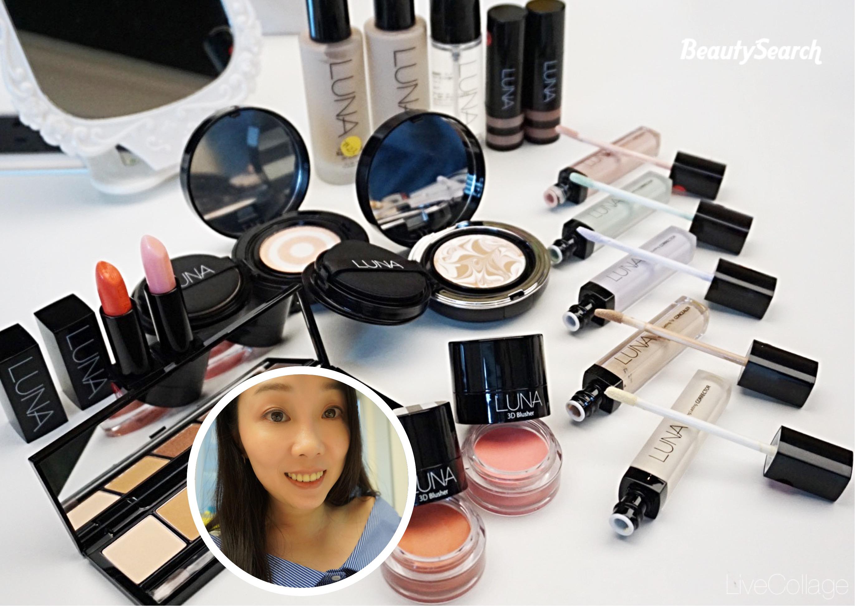 【EVENT】LUNA美妝工作坊 ・.✩゚打造秋冬水潤妝容