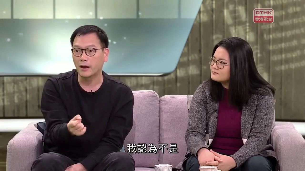 【影片】五夜講場 - 哲學有偈傾 2018:小王子要長大嗎?